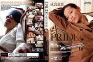 Pride – Narumiya Karen