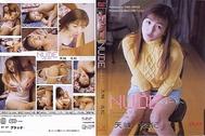 Nude #1 – Yuki Amagi