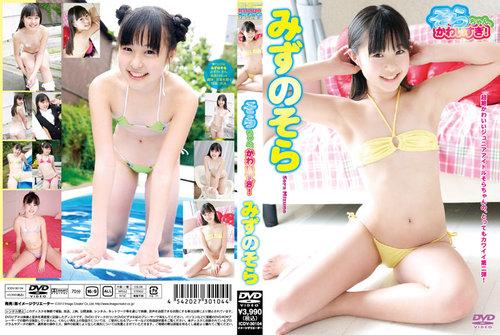 [ICDV-30104] Sora Mizuno みずのそら – そらちゃん、かわいすぎ!