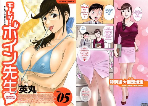 Boing Boing Teacher Vol 1-5