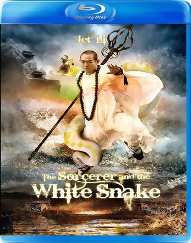 The Sorcerer And The White Snake (2011) BRRip 720p Dual Audio Hindi Dubbed