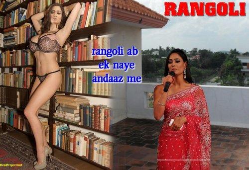 Shweta Tiwari Nude Fake Sexy Pictures
