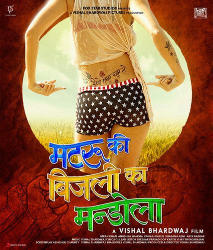 Matru Ki Bijlee Ka Mandola (2013) DVDRip 350mb